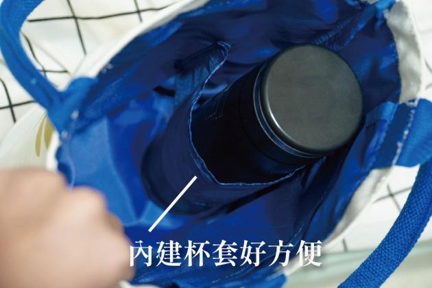 牛轉【扭轉】‧ 愛環保水桶帆布袋 5