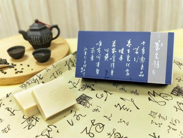 私製釀皂 ‧ 烏龍茶皂限定禮盒 1
